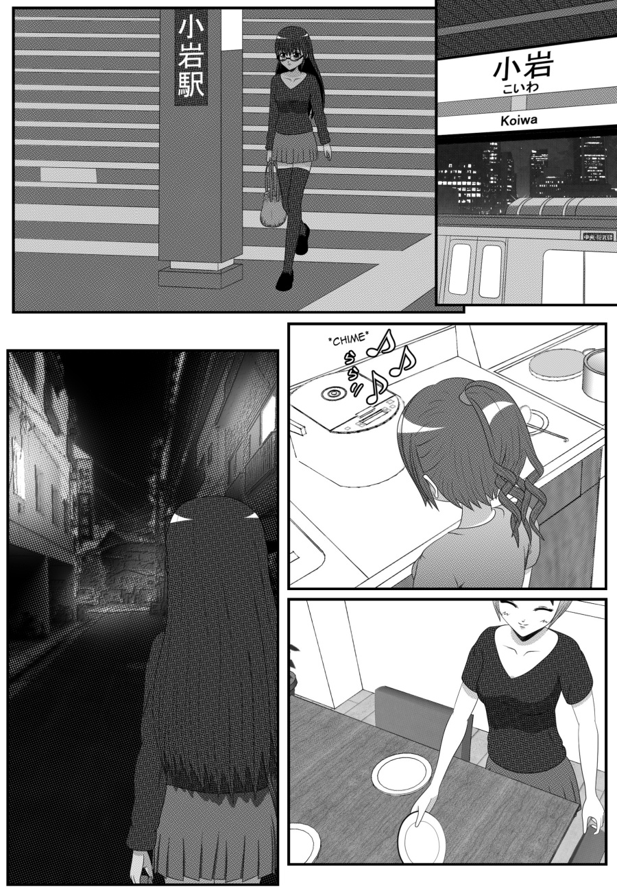 Chapter 15, Page 8