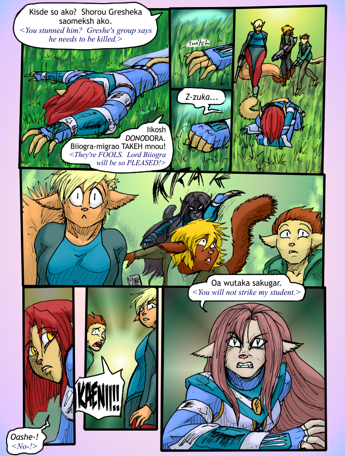 The Siege of Feralis Page 23