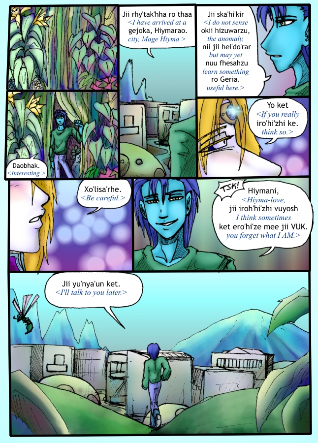 Out of the Darkness Ch 2 Page 17