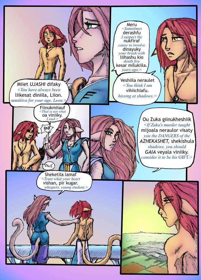 The Siege of Feralis Page 2