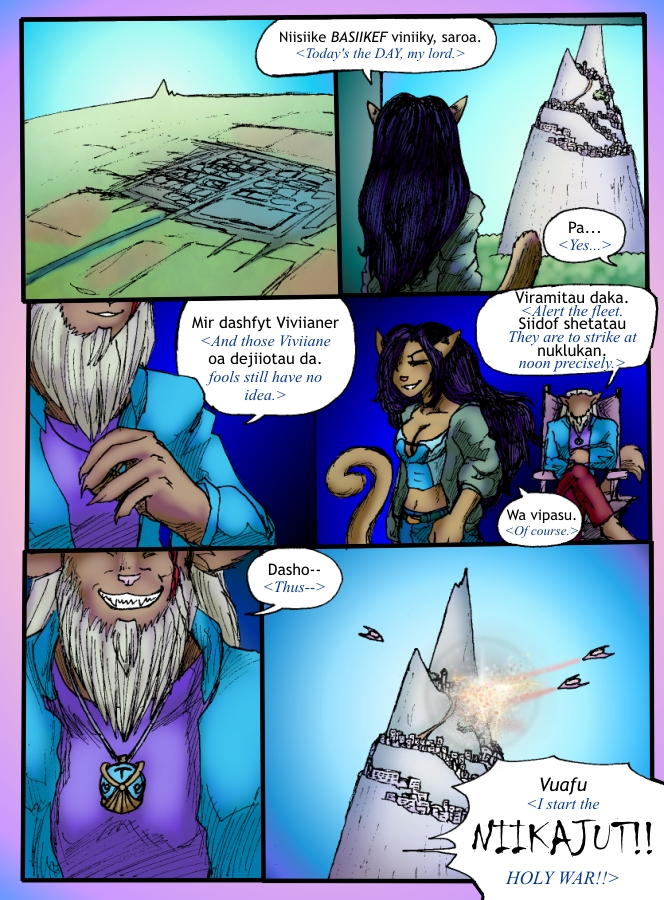 The Siege of Feralis Page 4