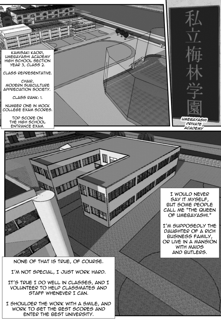 Chapter 0, Page 14
