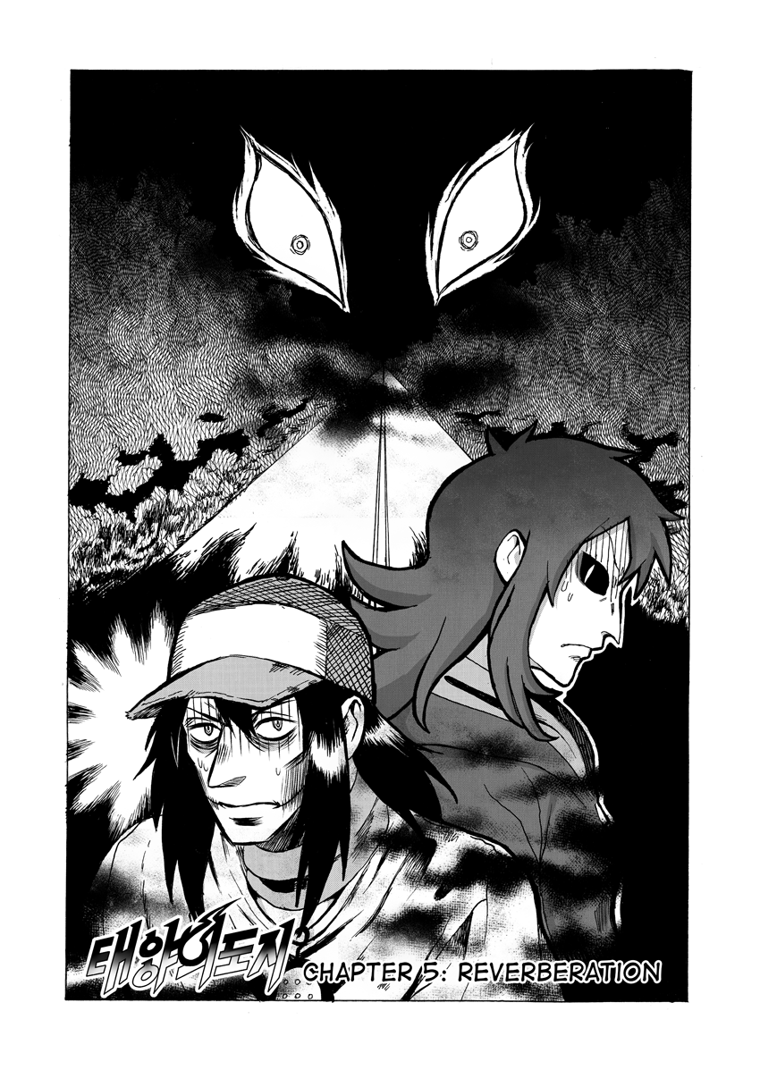 Chapter 5 alt cover