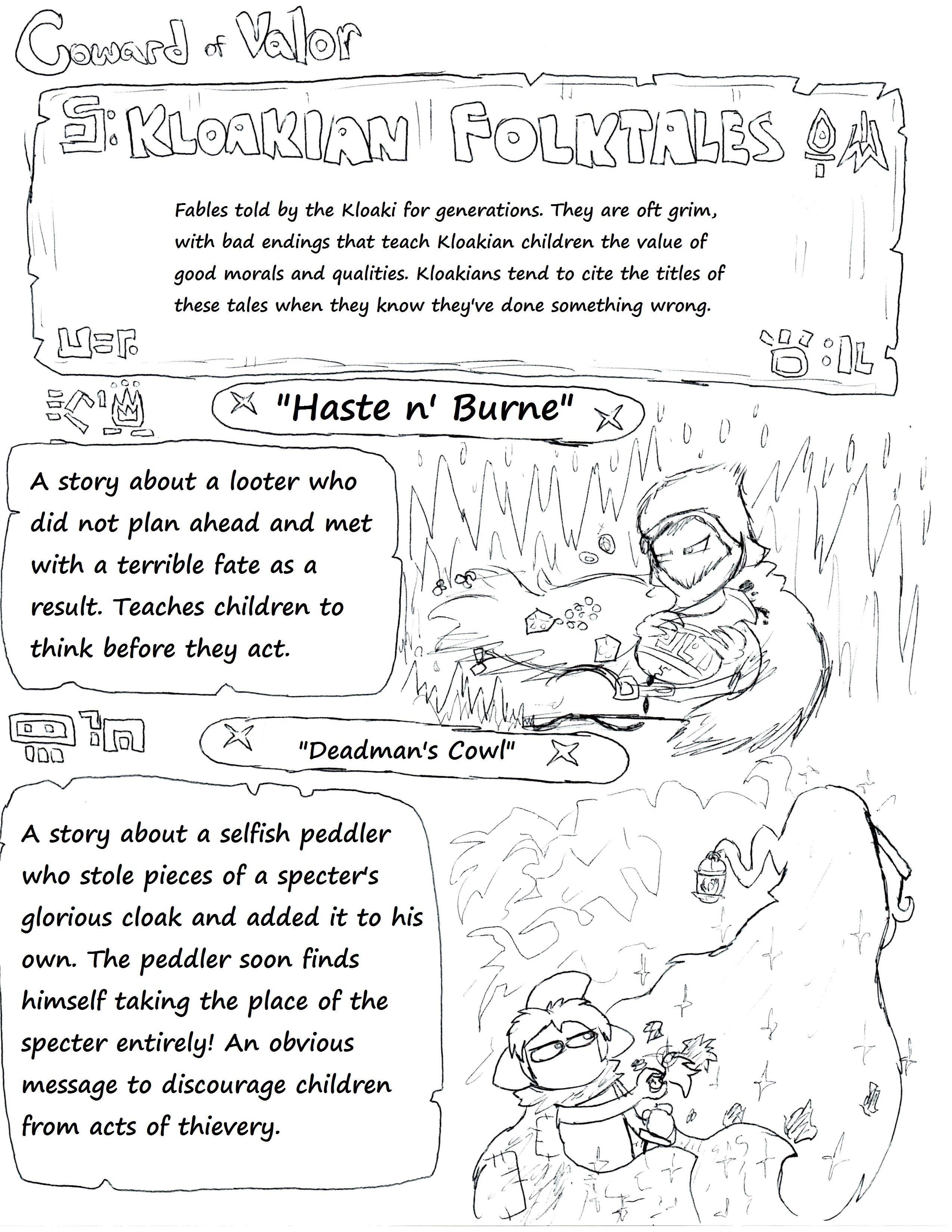 COV4 Page 29