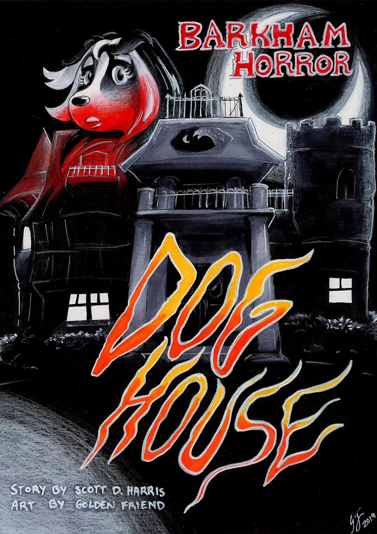 Chapter 1: Dog House