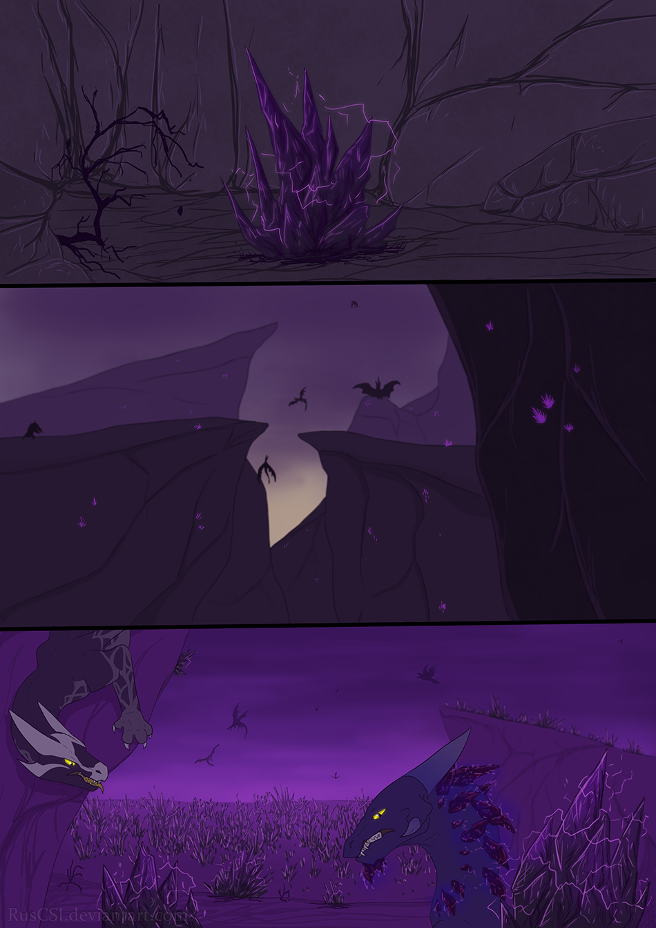 Courage of the cowardly dragon - page 1