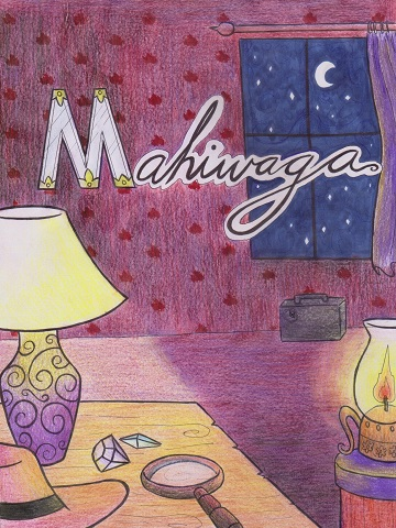 Mahiwaga Cover