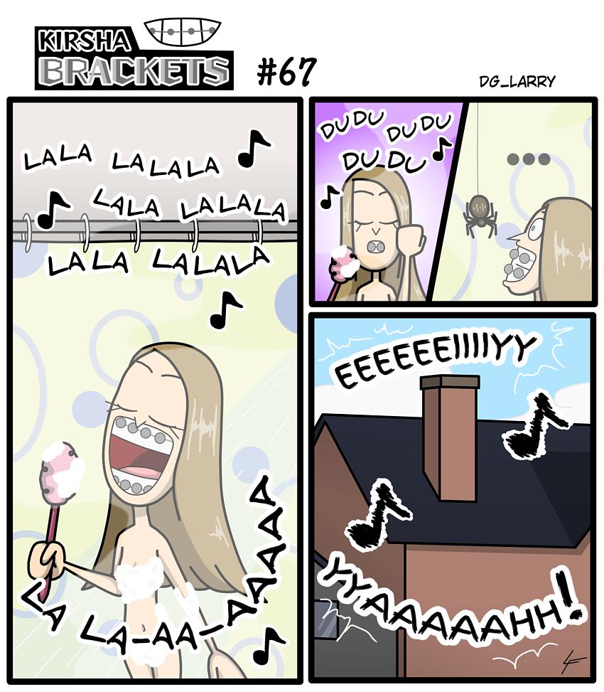 Kirsha Brackets #67