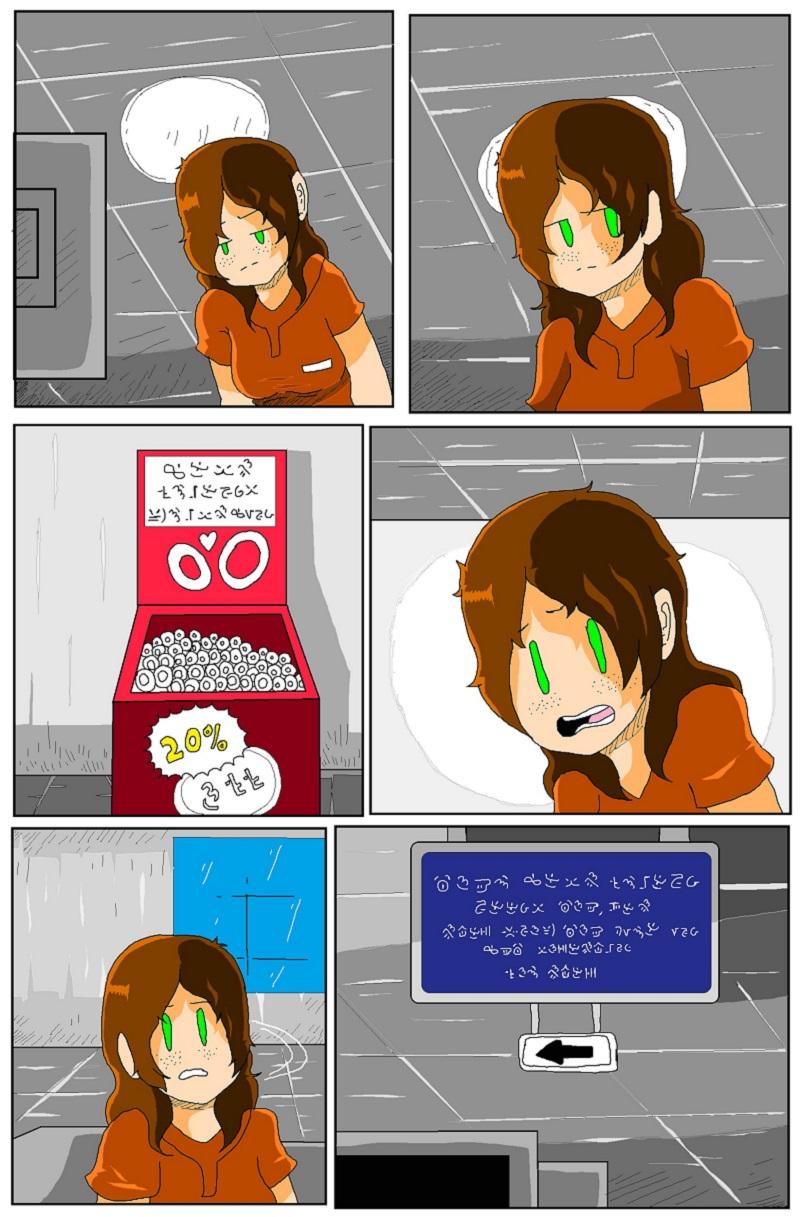 OLT page 530