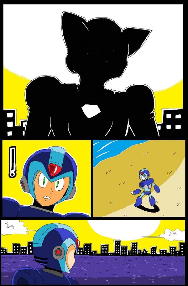 MMX PAGE 74