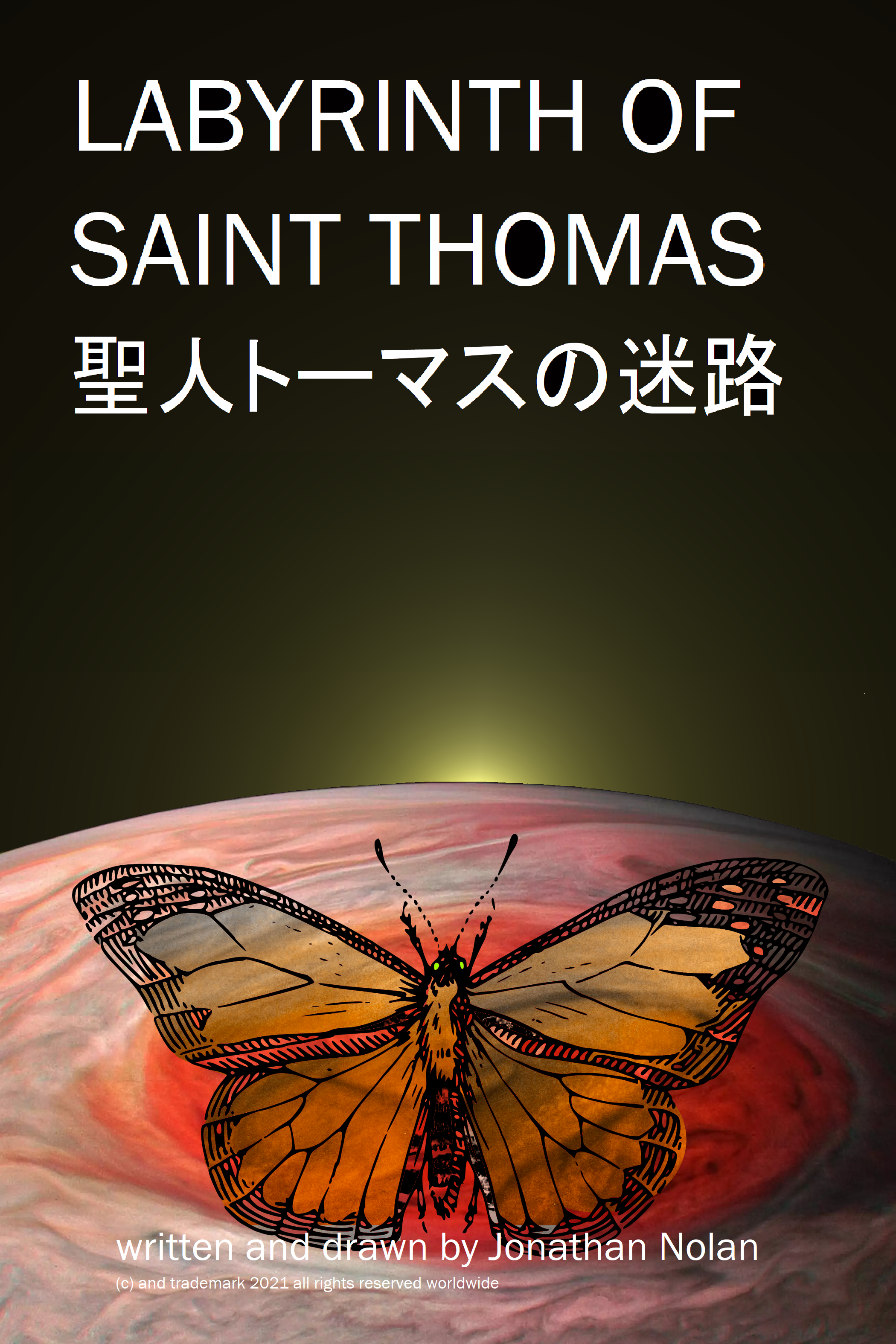 Labyrinth of Saint Thomas front cover