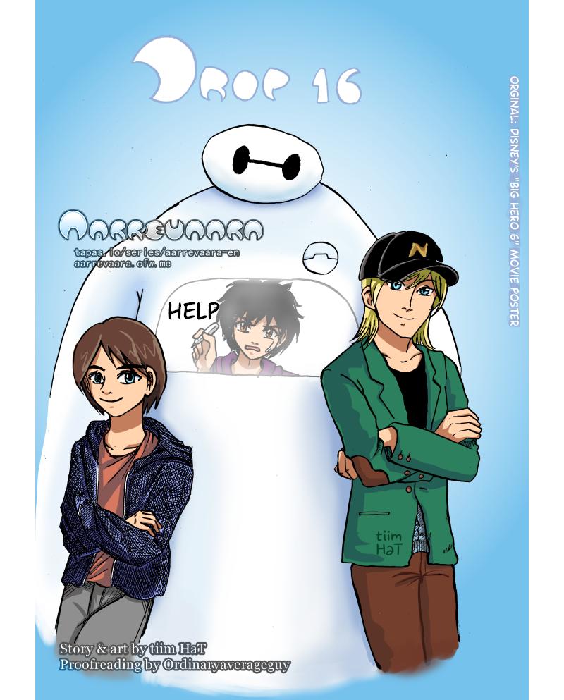 Drop 16 | 1