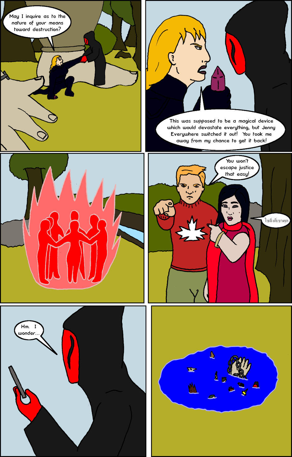 Page 7: issue 23 - Going Everywhere and Nowhere