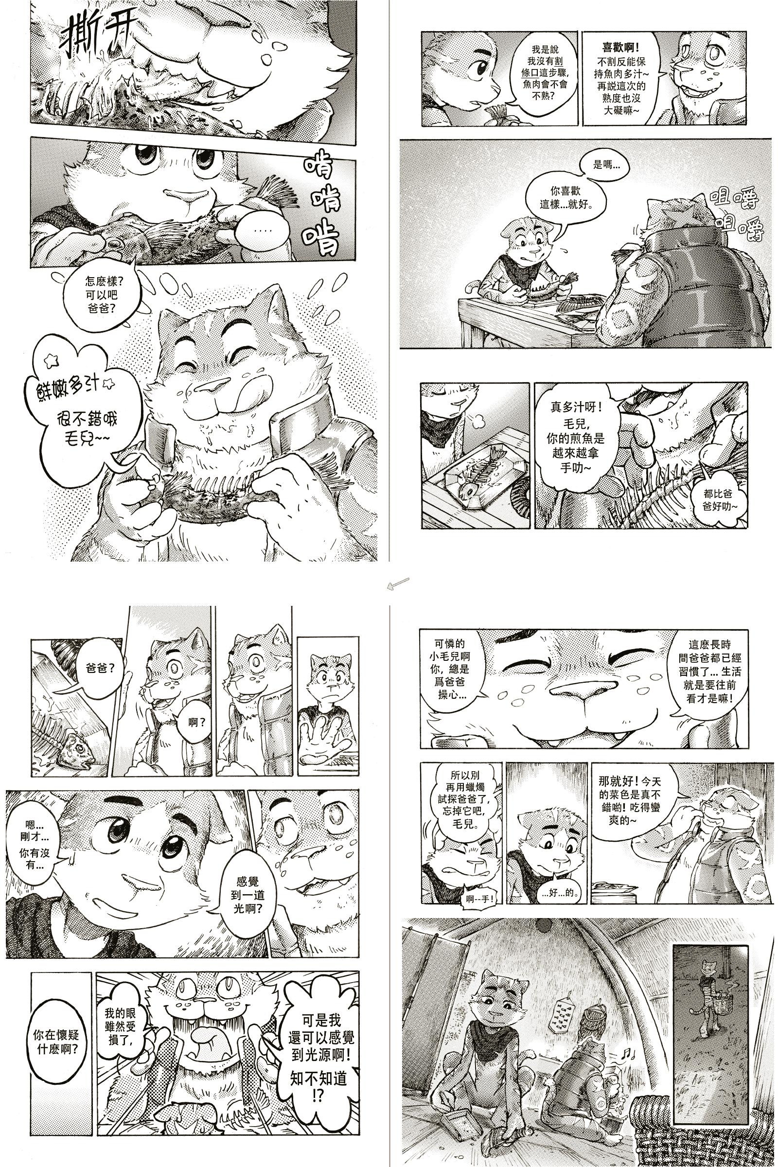 第 3 話 — (3)