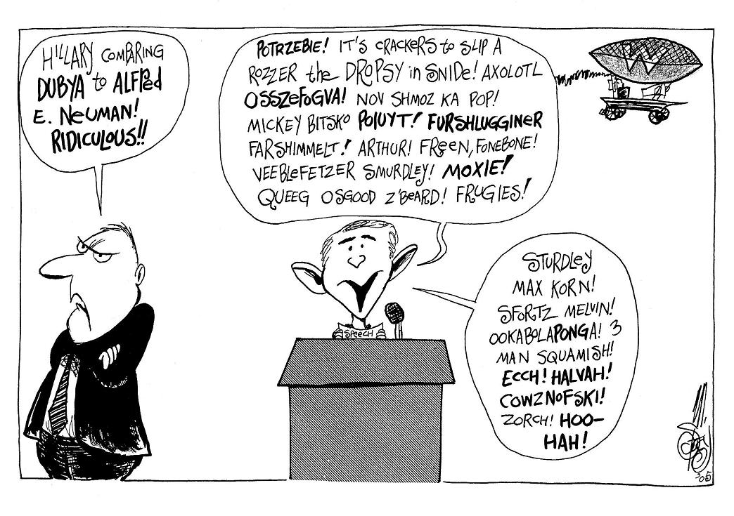 Editorial: What, He Worry? (2005)