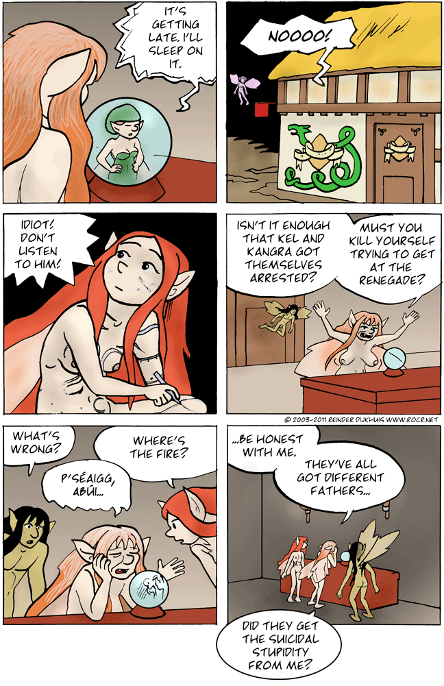 A family affair...