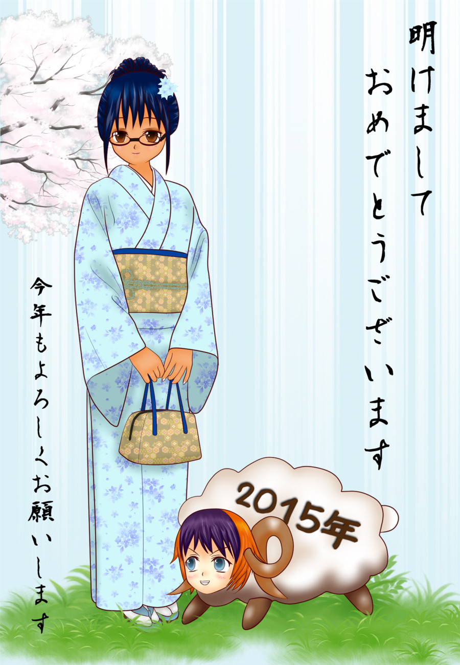 Chapter 6, New Year 2015 Omake