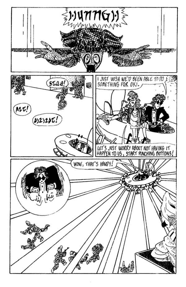 Dee Mpyr Striix Bagk - Page 13