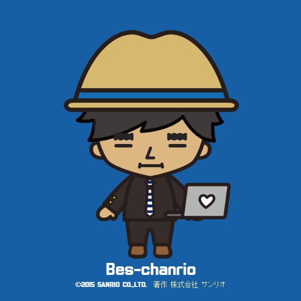 BCW: Bes-Chanrio