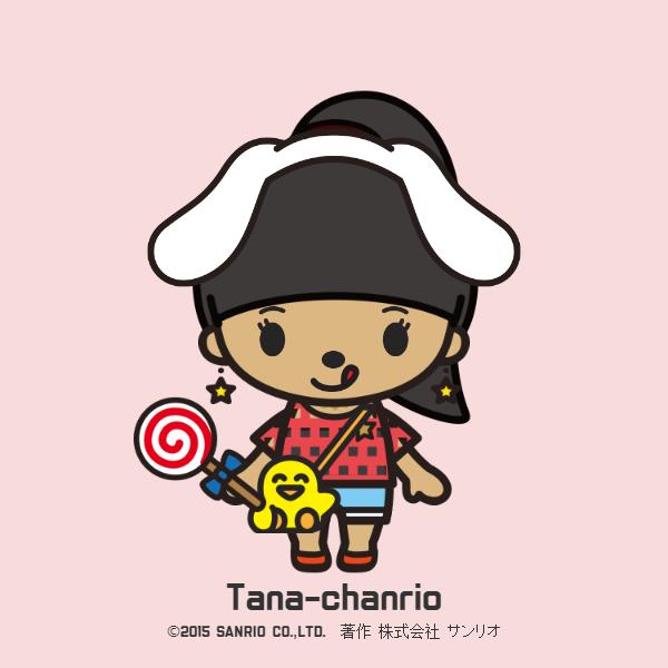 BCW: Tana-Chanrio